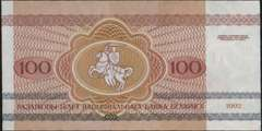 100 рублей 1992 г. (Беларусь)