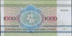 1 000 рублей 1992 г. (Беларусь)