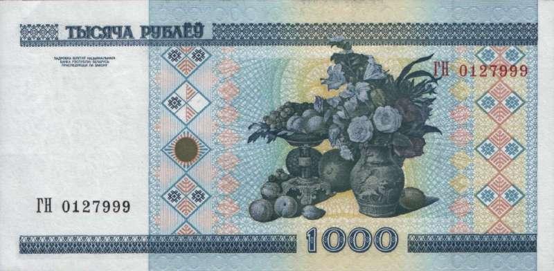 1 000 рублей 2000 г. (Беларусь)