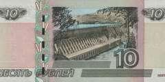10 рублей 2004 г. (Россия)