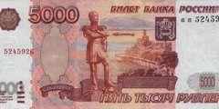 5 000 рублей 2004 г. (Россия)