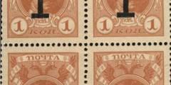 1 копейка 1915 г. (3-й выпуск) (Российская империя)