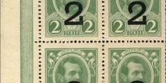 2 копейки 1915 г. (3-й выпуск) (Российская империя)