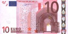 10 евро 2002 г. (Европейский союз).