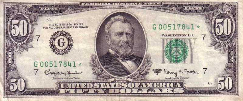 50 долларов 1963 г. (США)