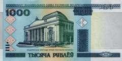 1000 рублей 2011 г. (Беларусь)