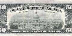 50 долларов 1977 г. (США)