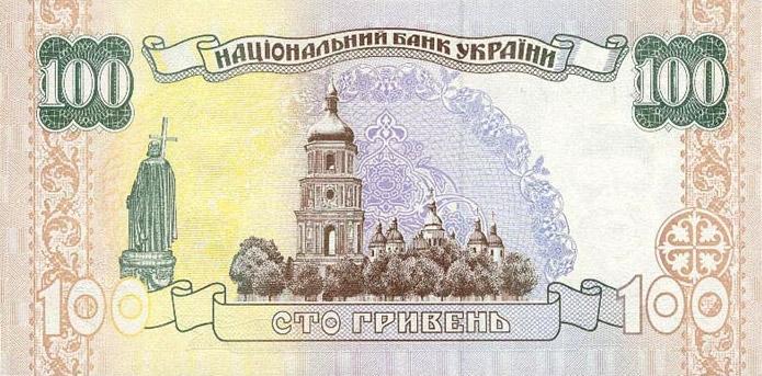 облигация 1956 года 100 рублей цена