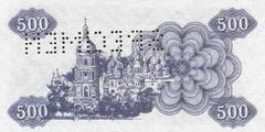 500 карбованцев 1991 г.