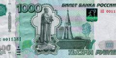 1000 рублей 1997 г. модификации 2010 г. (Россия)