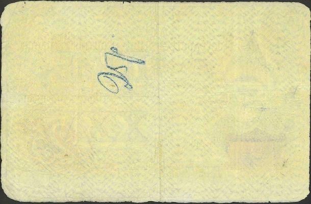 25 рублей 1876 г. (Российская империя).