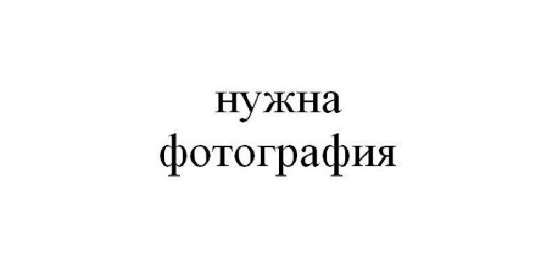 100 рублей образца 1786 г. (Российская империя).