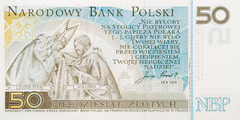 50 злотых 2008 г. (Польша).