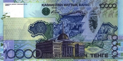 10000 тенге 2006 г. (Казахстан).