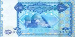 1000 тенге 2011 г.(Казахстан).