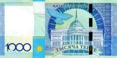 1000 тенге 2010 г. (Казахстан).