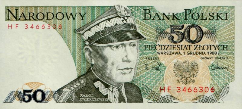 50 злотых 1975 г., 1979 г., 1982 г., 1986 г., 1988 г. (Польша).