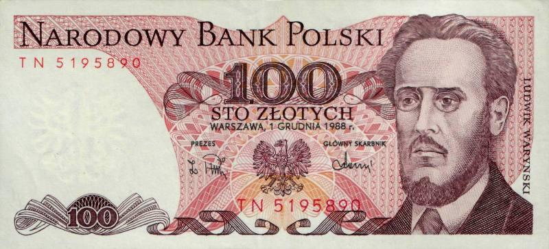100 злотых 1975 г., 1976 г., 1979 г., 1982 г., 1986 г., 1988 г. (Польша).