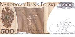 500 злотых 1974 г., 1976 г., 1979 г., 1982 г. (Польша).
