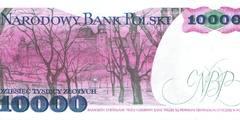 10 000 злотых 1987 г., 1988 г. (Польша).