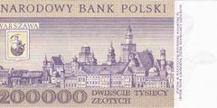 200000 злотых 1989 г. (Польша).