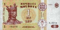 1 лей 1994 г., 1995 г., 1998 г., 1999 г., 2002 г., 2005 г., 2006 г., 2010 г. (Молдова).