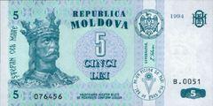 5 леев 1994 г., 1995 г., 1999 г., 2005 г., 2006 г., 2009 г. (Молдова).