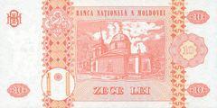10 леев 1994 г., 1995 г., 1998 г., 2005 г., 2006 г., 2009 г. (Молдова).