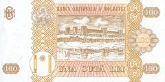 100 леев 1992 г., 2008 г. (Молдова).