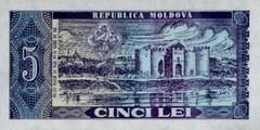 5 леев 1992 г. (Молдова).