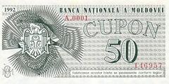 50 купонов 1992 г. (Молдова).