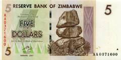 5 долларов 2007 г. (Зимбабве).