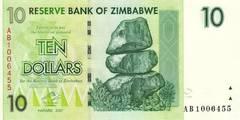 10 долларов 2007 г. (Зимбабве).