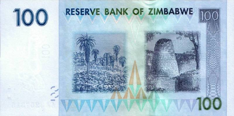 100 долларов 2007 г. (Зимбабве).