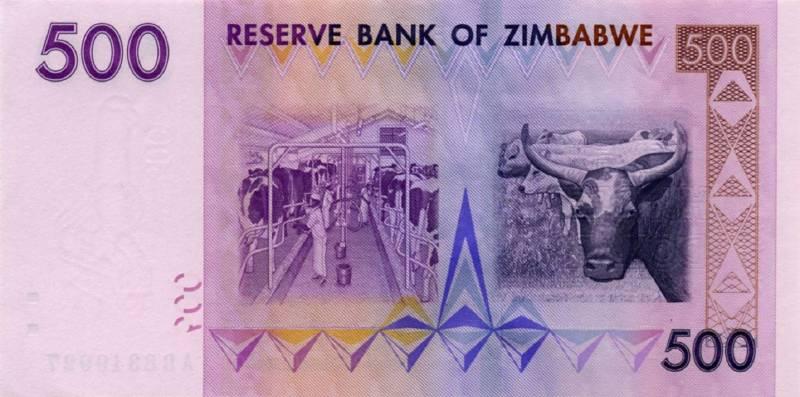 500 долларов 2007 г. (Зимбабве).