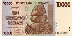 10000 долларов 2008 г. (Зимбабве).
