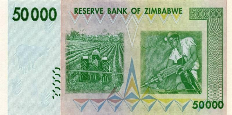50000 долларов 2008 г. (Зимбабве).