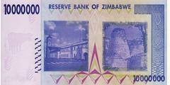 10 000 000 долларов 2008 г. (Зимбабве).