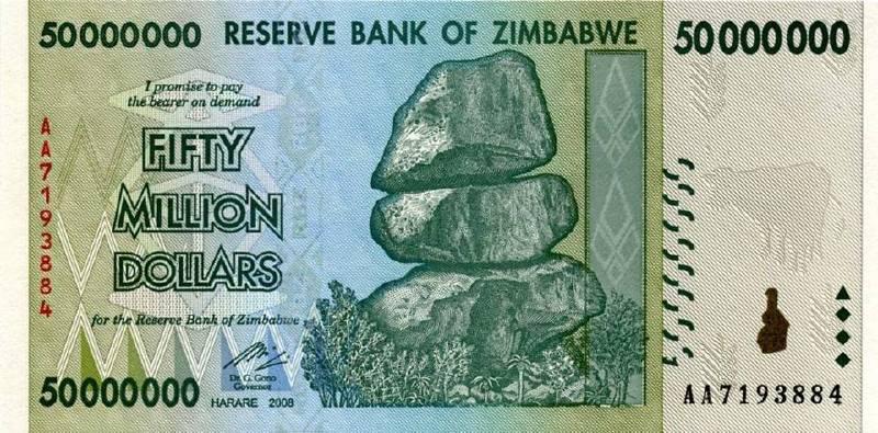 50 000 000 долларов 2008 г. (Зимбабве).