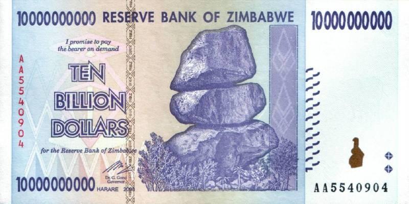 10 000 000 000 долларов 2008 г. (Зимбабве).