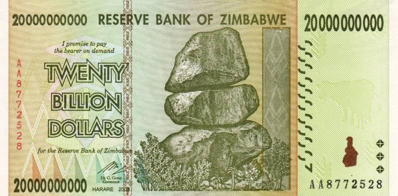 20 000 000 000 долларов 2008 г. (Зимбабве).