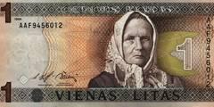 1 лит 1994 г. (Литва)