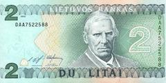 2 лита 1993 г. (Литва)