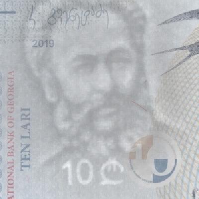 10 лари 2019 года. (Грузия) (P-77)