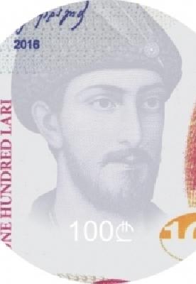 100 лари 2016 года. (Грузия) (P-80)