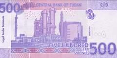500 фунтов 2019 года (Судан) P-79