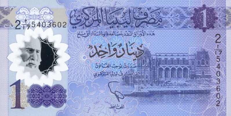 1 динар ND(2019) года (Ливия) P-NEW