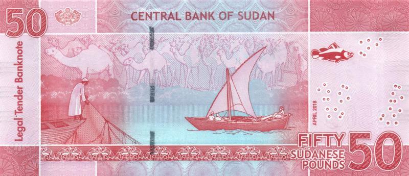 50 фунтов 2018 года (Судан) P-76