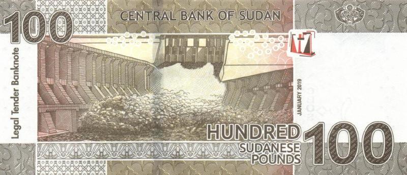 100 фунтов 2019 года (Судан) P-77