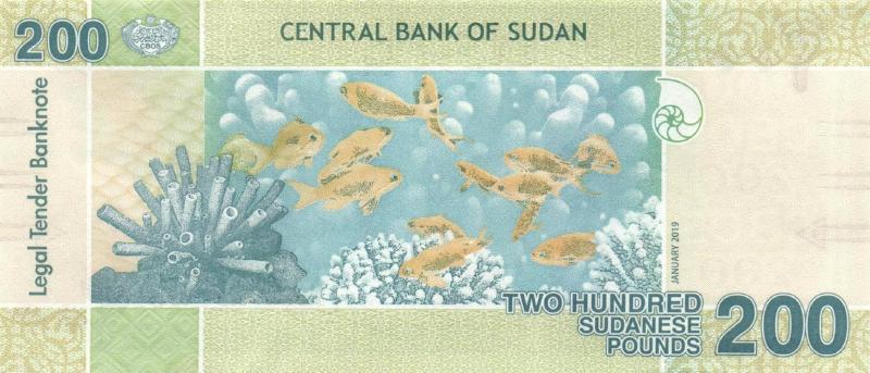 200 фунтов 2019 года (Судан) P-78